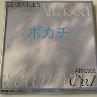 SEVENTEEN - SEVENTEEN Attacca ボカチ フォトブック