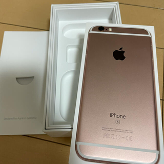 Apple - iPhone 6s Rose Gold 64 GB docomo
