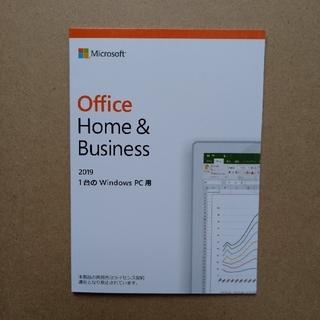 マイクロソフト(Microsoft)のOffice Home & Business 2019 新品未開封、未使用品(PCパーツ)