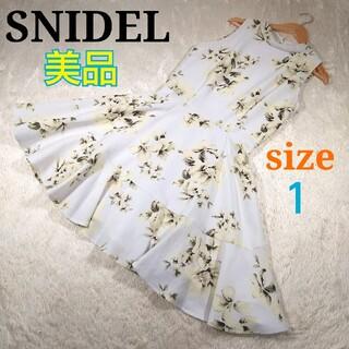 snidel - 美品 SNIDEL スナイデル レディース 花柄 ワンピース フレアスカート M