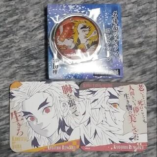 鬼滅の刃 原画展 名場面ジオラマコレクション 煉獄杏寿郎