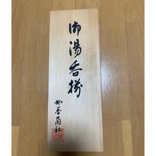 香蘭社 - 香蘭社 綺麗な花が描かれている湯呑5客セット