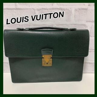 LOUIS VUITTON - ルイヴィトン タイガ クラド ブリーフケース ビジネスバック 正規品