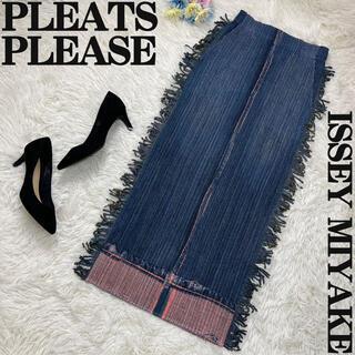 PLEATS PLEASE ISSEY MIYAKE - 極美品♡希少デザイン♡プリーツプリーズ デニムプリント スカート サイドフリンジ