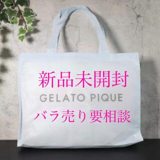 ジェラートピケ(gelato pique)のジェラートピケ 2021 福袋(ルームウェア)