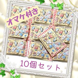 バンダイ(BANDAI)のBT21 クッキー チャームコット 10個(アイドルグッズ)