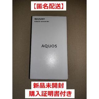 SHARP - 【未開封】AQUOS sense4 lite ブラック SIMフリー 購入証明書
