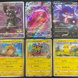 コナミ(KONAMI)のポケモン、遊戯王(シングルカード)