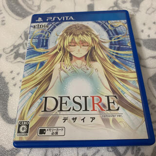 PlayStation Vita - DESIRE デザイア リマスターバージョン Vita