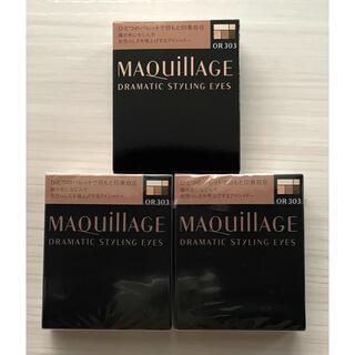 マキアージュ(MAQuillAGE)のマキアージュドラマティックスタイリングアイズ OR303  3個♡(アイシャドウ)