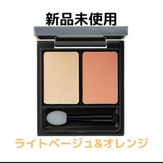 新品・未開封 &be ファンシーラー ライトベージュ&オレンジ 4g