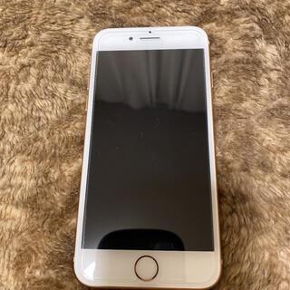 Apple - Apple iphone8