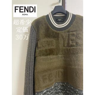 FENDI - 希少✨ FENDI メンズ ニット ファーニット LOVE ロゴ 厚手フェンディ
