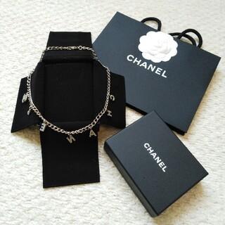CHANEL - CHANEL ネックレス ✨新品、未使用✨        ✨お値下げしました✨