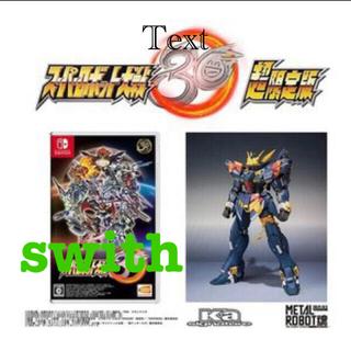 バンダイ(BANDAI)の【Switch】スーパーロボット大戦30 超限定版 ヒュッケバイン30 (家庭用ゲームソフト)