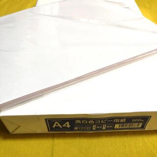 A4  コピー用紙  110枚