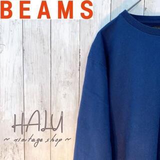 コドモビームス(こども ビームス)のBEAMS ビームス 長袖コットントレーナー 無地ポケット ロンティー 紺色 L(スウェット)