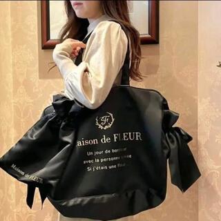Maison de FLEUR - キャリーオンバッグ ブラックLサイズ