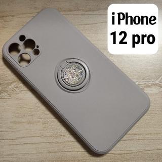iPhone 12 Pro スマホケース ビジューリング ライトグレー