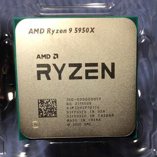 ryzen9 5950x 本体のみ