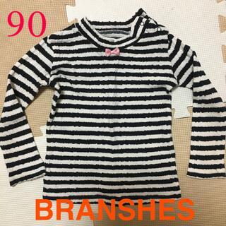 Branshes - カットソー90
