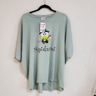 サンリオ(サンリオ)のSanrioけろけろけろっぴドルマンTシャツ(Tシャツ(半袖/袖なし))