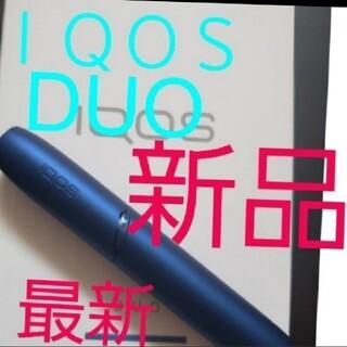 IQOS - IQOS3 アイコス3 duo ホルダー 新品 青 ステラーブルー