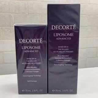 COSME DECORTE - コスメデコルテ リポソーム アドバンスト リペアセラム セット