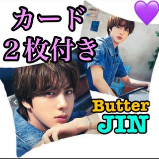 防弾少年団(BTS) - BTS ジン ジンくん クッションカバー 新品 Butter 両面別柄 カード付