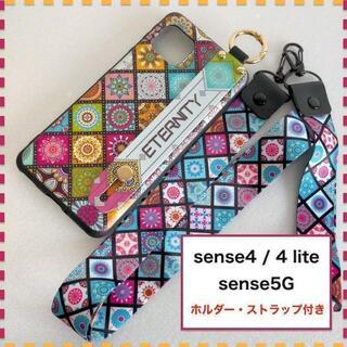 AQUOS sense4 sense5G ケース 曼荼羅 センス4 センス5G