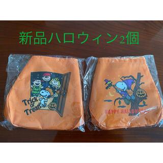 スヌーピー(SNOOPY)の新品 ハロウィンバッグ 2個セット お菓子入れ スヌーピー(トートバッグ)