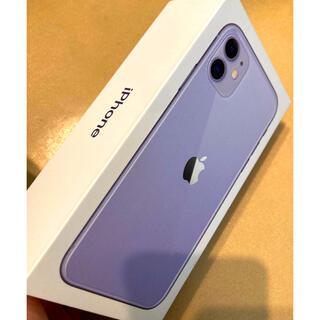 Apple - iPhone11 128gb