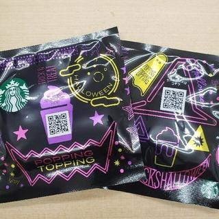 Starbucks Coffee - 【新品送料込】スタバ ポッピングトッピング 2袋