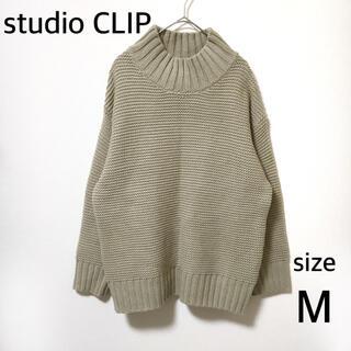 スタディオクリップ(STUDIO CLIP)の【古着】studioCLIPニット冬ベージュ長袖セーター大きめスタディオクリップ(ニット/セーター)