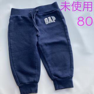 ベビーギャップ(babyGAP)のbabygap 80 パンツ ズボン フリース  ユニクロ ザラ ベビーギャップ(パンツ)