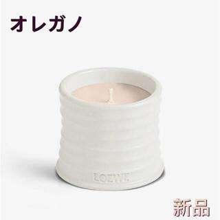 LOEWE - 新品 【 LOEWE 】オレガノエッセンス入りキャンドル 170g ロエベ