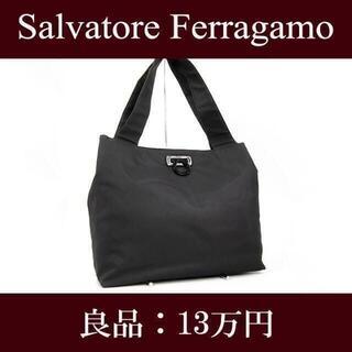 サルヴァトーレフェラガモ(Salvatore Ferragamo)の【全額返金保証・送料無料・良品】フェラガモ・トートバッグ(ガンチーニ・E181)(トートバッグ)