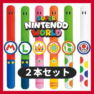 【新品】 2本セット パワーアップバンド USJ ニンテンドー ユニバ マリオ