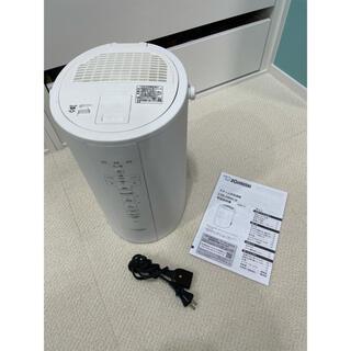 ゾウジルシ(象印)のEE-DB50-WA 象印 スチーム スチーム式加湿器(加湿器/除湿機)