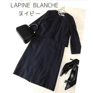 LAPINE - ラピーヌブランシュ スーツ フォーマル ネイビー セットアップ M 9
