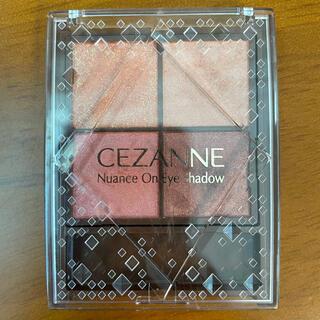CEZANNE(セザンヌ化粧品) - セザンヌ ニュアンスオンアイシャドウ 01
