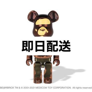 MEDICOM TOY - 翌日配送 BAPE X READYMADE GHILLIE SUIT 1000%