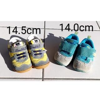 アシックス(asics)の子供靴 14.0cm&14.5cm 2足まとめて(スニーカー)