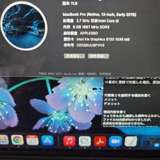 Apple - MacBook pro 2015