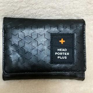 HEAD PORTER +PLUS - HEAD PORTER PLUS 折り財布