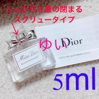 Dior - ミスディオールブルーミングブーケオードゥトワレ5ml香水ミニチュアノベルティ新品
