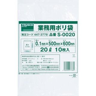 TRUSCO 業務用ポリ袋 0.1mm 20L 10枚入
