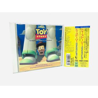 Disney - 【新品同様】ディズニー/ピクサー映画『トイストーリー』サントラCD/国内盤/廃盤