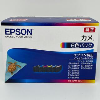 エプソン(EPSON)のEPSON カメ エプソン 純正 インクカートリッジ KAM-6CL 6色パック(PC周辺機器)