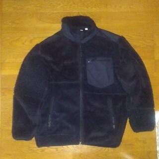 Engineered Garments - ユニクロ Engineered Garments フリースジャケット ブラックL